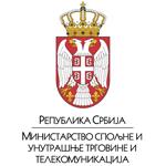 Ministarstvo-Trgovine-i-Telekomunikacije-R.Srbija